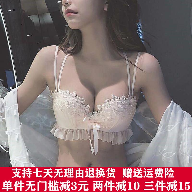 蕾丝美背内衣少女小胸聚拢无钢圈日系调整型收副乳高中生文胸套装