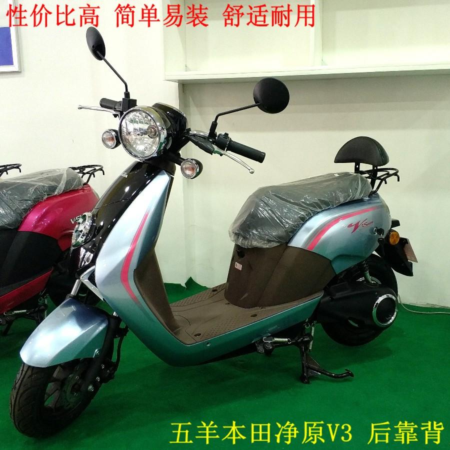 Доставка полностью включена новый wuyang honda электромобиль аккумуляторная батарея автомобиль скутер чистый оригинал V2V3 после специального спинка номера для коренного населения завод