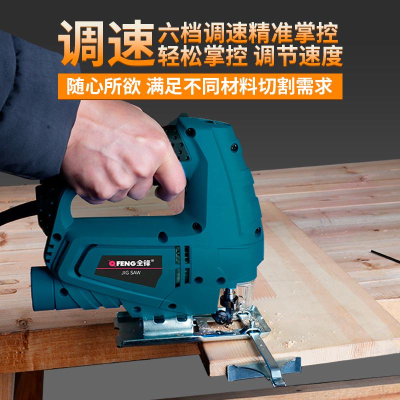 电动木工曲线锯往复锯木板锯装修板材工具拉花锯切割机激光电锯