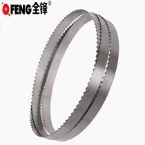 Kangfeng band saw blade 10 inch woodworking band saw blade quenching saw blade suitable for sawing hardwood carbon steel saw blade