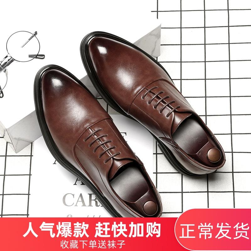 棕色皮鞋男真皮商务正装尖头英伦韩版西装厚底系带青年内增高男鞋