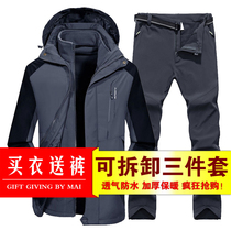 Charge pants set male three in one two set winter plus velvet thickened waterproof mountaineering suit female Tibetan tide card