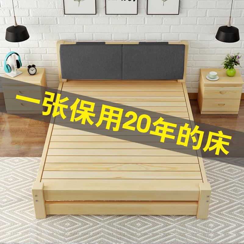 现代简约实木床1.8米经济型1.5m带软靠加厚双人床主卧工厂直销床