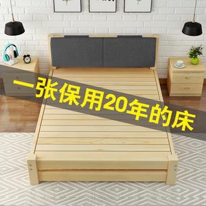 领15元券购买现代简约1.8米经济型1.5 m实木床