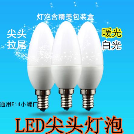 led灯泡E14尖泡灯小螺丝口灯泡 家用室内尖头拉尾水晶吊灯壁灯光