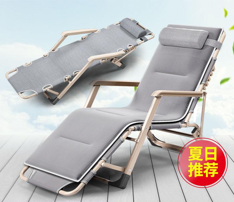 折叠躺椅午休午睡床阳台休闲靠背懒人沙发便携椅子沙滩椅家用