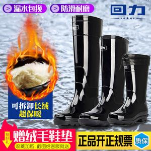 回力男女高筒中筒防滑冬天加绒雨靴