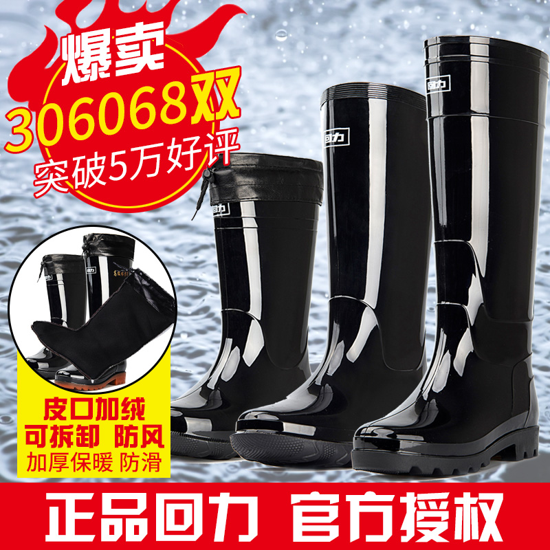 Huili rain shoes Rain Boots Men's high middle tube short tube antiskid rubber shoes water boots overshoes men's low top light waterproof shoes