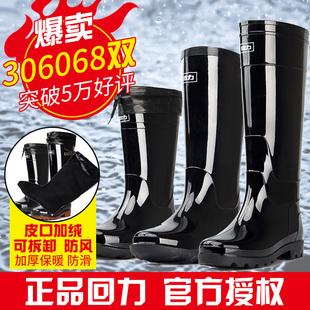 回力雨鞋雨靴男士高筒中筒短筒防滑胶鞋水靴套鞋男低帮轻便防水鞋