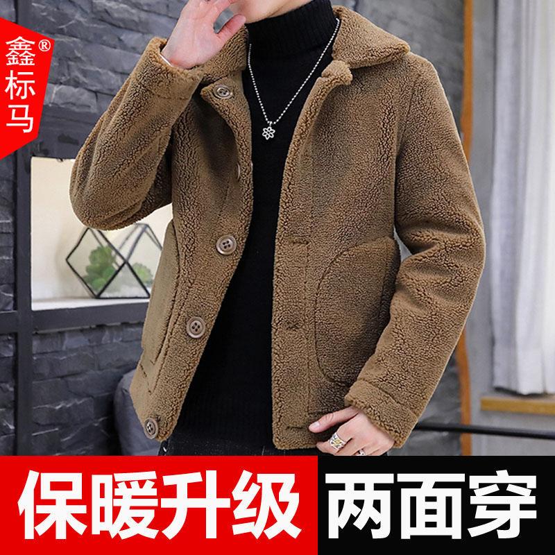Haining fur one piece mens grain velvet coat Korean Trend mens winter leather jacket sheep shearing winter