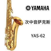 双脖萨克斯中音82z合作款雅马哈ISHIMORI石森日本神器