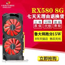 1660Ti独显6G英雄吃鸡游戏独立显卡全新Apex台式机电脑GDDR6独立显卡6GUltraGTX1660TiiGame七彩虹