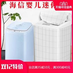 海信XQB30-M108LH/PH/HB30DF6423公斤迷你洗衣机罩TCL防水防晒套