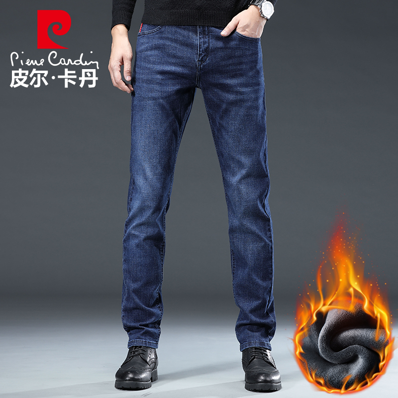 Pierre Cardin men's jeans men's loose straight autumn and winter plus velvet thick business casual stretch pants