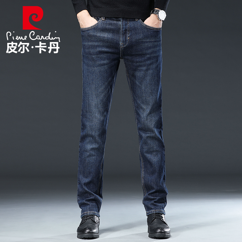Pierndan jeans male spring autumn loose straight men's trousers Slim Strong casual summer thin long pants