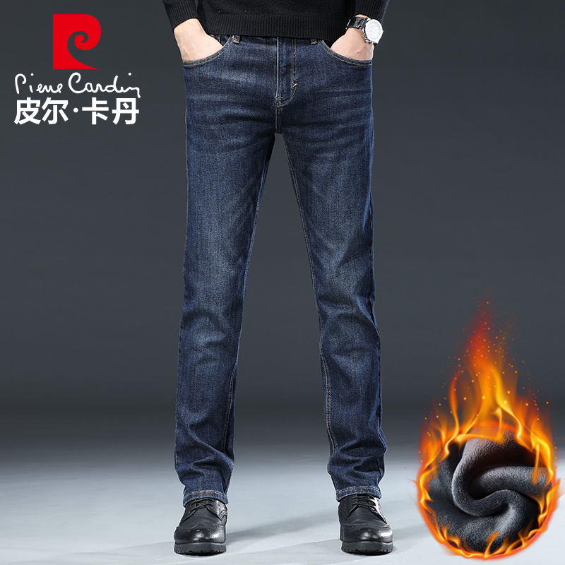 Pierre Cardin jeans men's autumn and winter new style loose straight men's trousers stretch slim casual casual plus velvet men's pants
