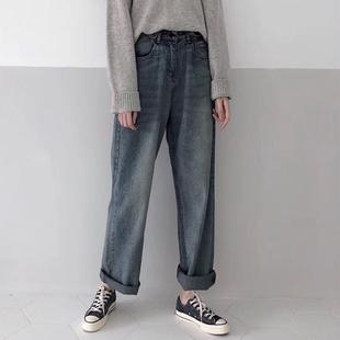 大码 显瘦复古牛仔裤 女直筒宽松胖妹妹mm阔腿裤 子 新款 女装 2021秋季