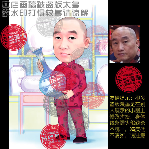 Q版シングルの自画像実写写真を手にした漫画のキャラクターデザインをカスタマイズしたリアルな人物の顔写真を代画します。