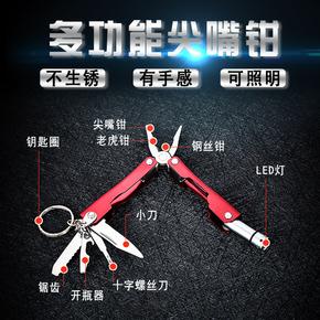 迷你多功能全钢折叠工具钳j尖嘴钳 户外便携口袋钥匙扣 瑞士钳子