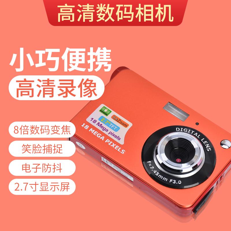 1800万画素の高精細デジタルカメラの家庭用旅行機です。