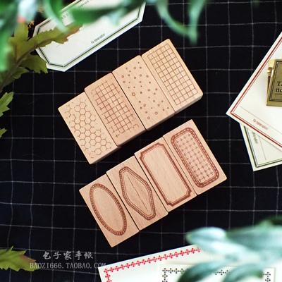 BYD系列包子家基础款几何图形图案印章手绘圆圈残破蜂巢手帐