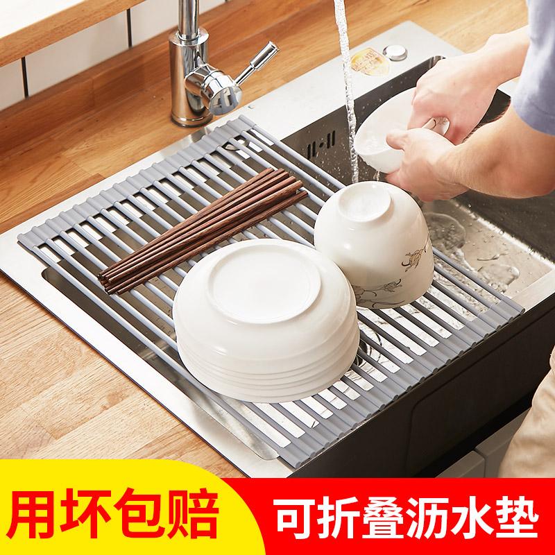 48.00元包邮水槽洗菜沥水篮收纳置物架控水厨房洗碗池碗架碗碟水池架子沥水架