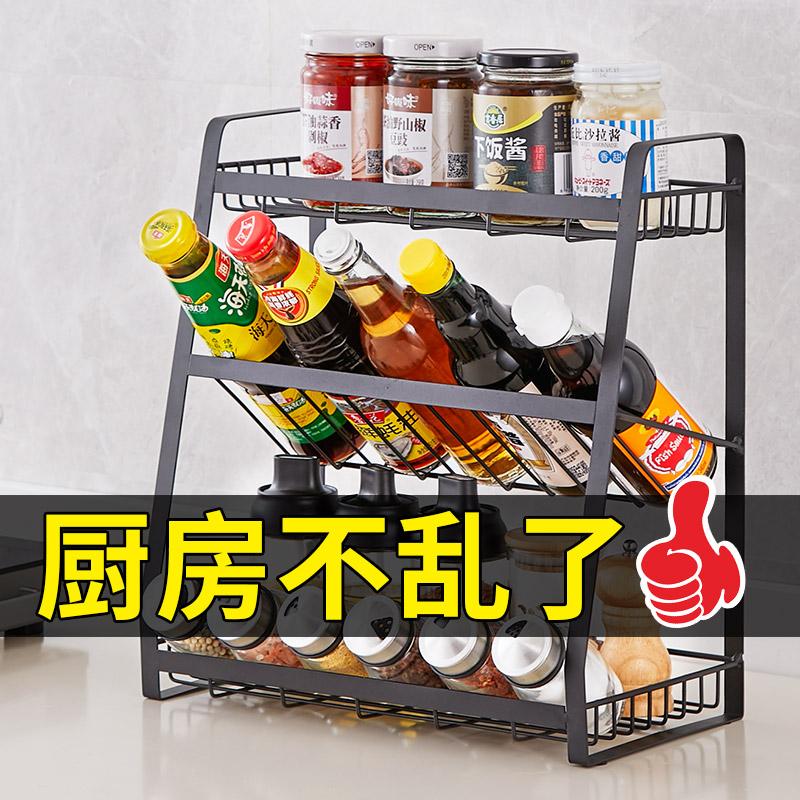 五折促销黑色置物架不锈钢厨房用品油盐酱醋调味品调料架子瓶罐铁艺收纳架