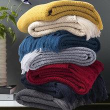 蓝色沙发搭毯现代简约ins北欧空调毯沙发盖巾午睡毯样板房床尾毯