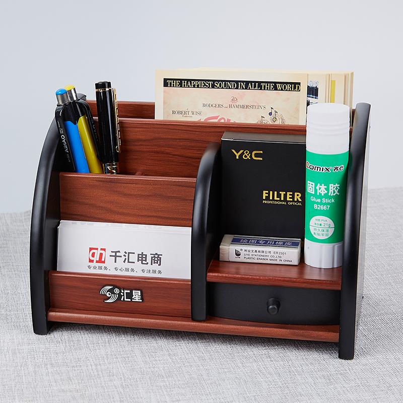 汇星 木质办公收纳多功能笔筒文具复古 名片架创意 桌面摆件笔筒