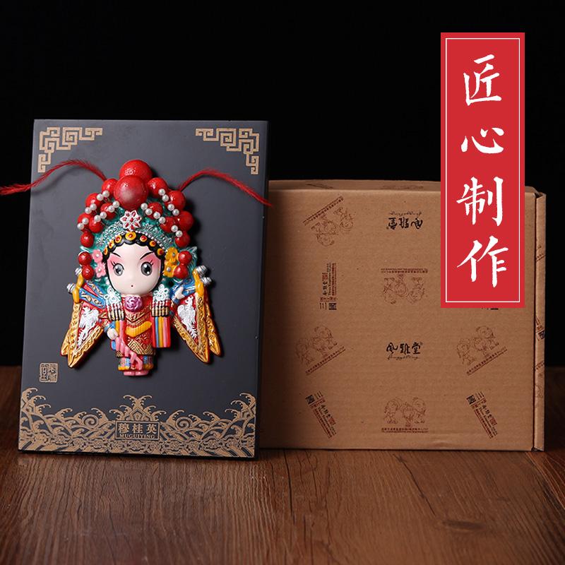 中国风京剧脸谱泥塑摆件