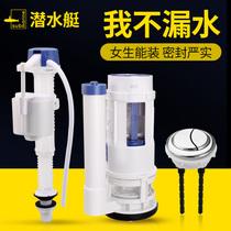 老式馬桶通用水箱抽水水件座便器浮球配件進水器馬桶配件進水閥