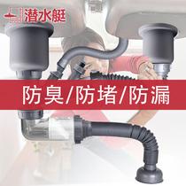 厨房单水槽下水管加长洗菜盆洗碗池下水器排水管出水连接管道配件