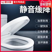 厕所圈配件缓降坐便器盖板pp型老式加厚uv吉斯特马桶盖通用座便盖
