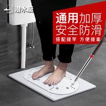 吉斯特蹲便器盖板浴室卫生间厕所蹲坑大便池防鼠堵臭加厚安全踏板