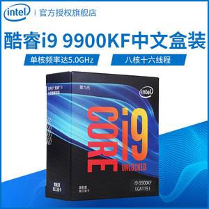 领50元券购买intel /英特尔酷睿i9-9900kf 8针