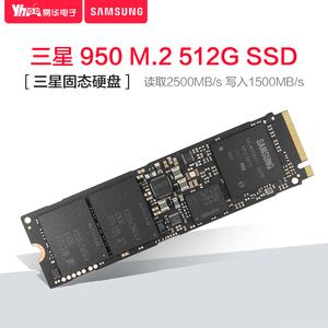易华Samsung/三星 MZ-V5P512BW 950PRO台式固态硬盘 M.2 512G SSD