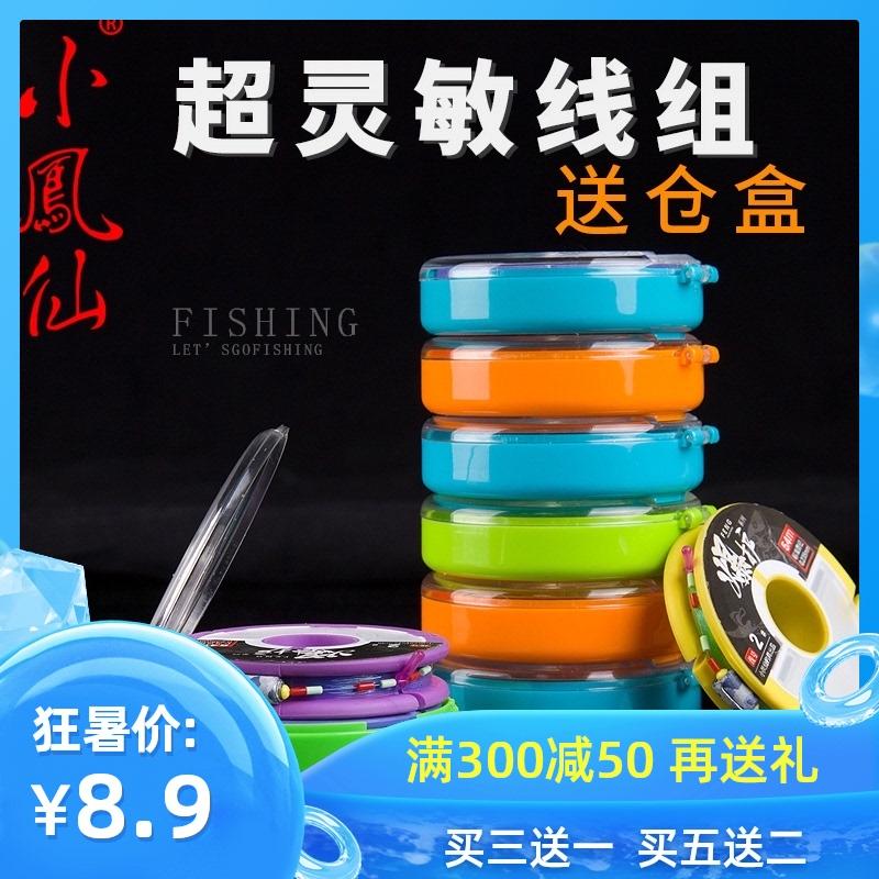 綁好魚線套裝全套正品釣魚主線臺釣成品組合超強拉力尼龍線組漁具