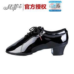 贝蒂男款拉丁舞蹈鞋419 两点式漆皮软底国标舞恰恰牛仔舞蹈鞋