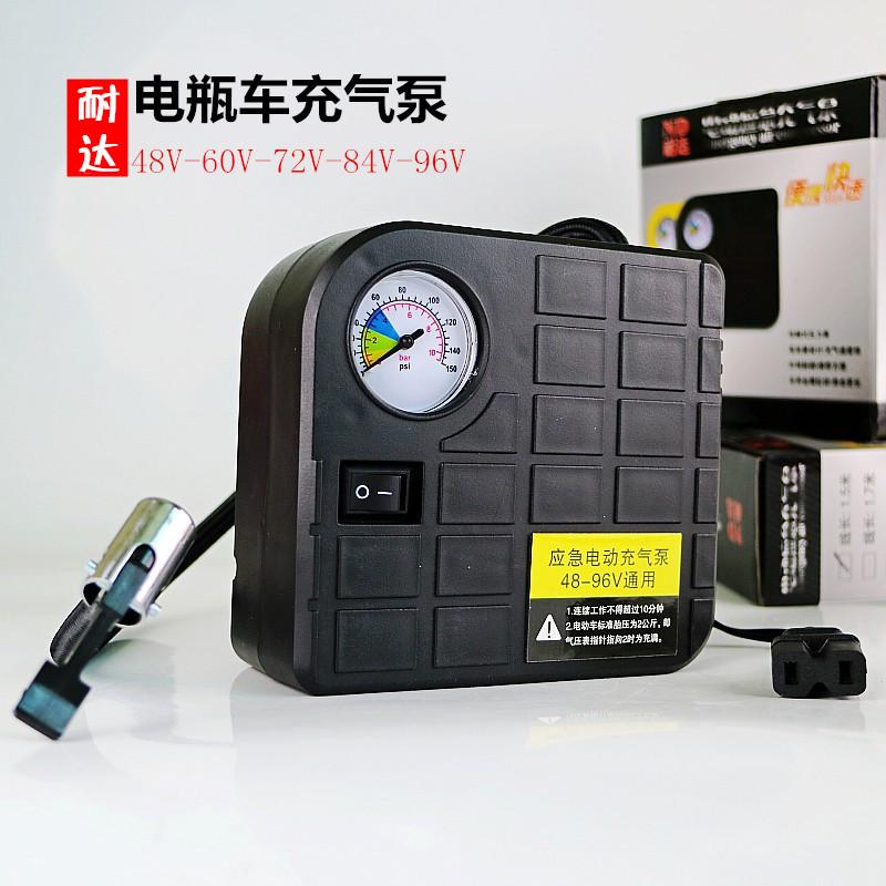 Сопротивление достигать электромобиль новый 48V60V72V84V96v портативный аккумуляторная батарея насос аккумуляторная батарея автомобильное зарядное устройство газ машинально