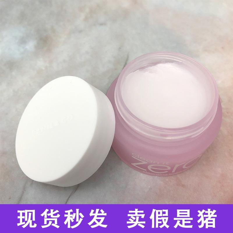 韩国Banila CO芭妮兰致柔卸妆膏zero脸部温和深层清洁卸妆乳100ml图片