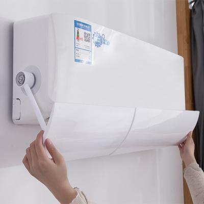空调挡风板防直吹导风板壁挂式通用冷气出风口挡板遮风神器挡风罩