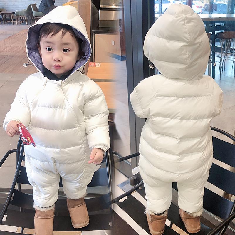 Одежда для младенцев Артикул 586638687077