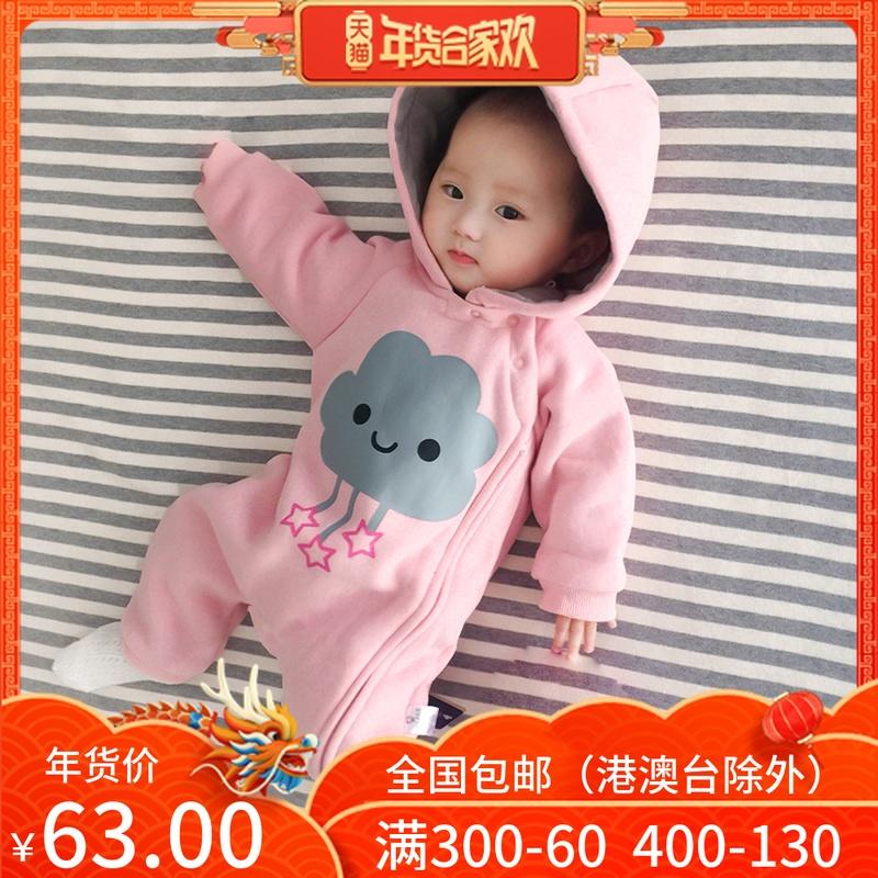 婴儿连体衣服可爱网红宝宝秋冬装新生儿加厚过年喜庆新年装外出服