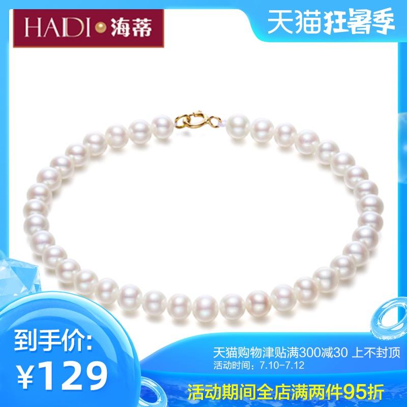 Heidi jewelry fiber language round pearl bright freshwater small pearl bracelet DIY folding G18 K gold gift