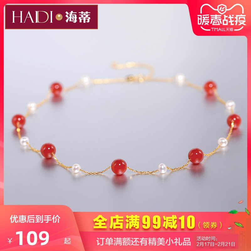 Heidi Jewelry Huaiping 4.5-5mm Freshwater Pearl Necklace Female 8-9mm Agate Full Star S925 Silver Chain