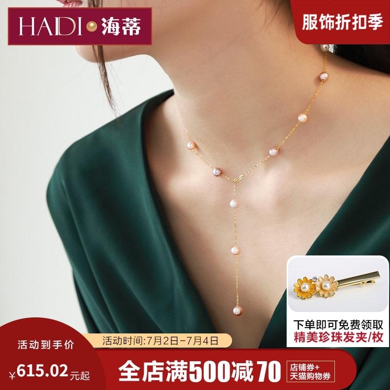 海蒂珠宝 轻彩 满天星6-7mm淡水珍珠项链女锁骨链一款多戴18K金