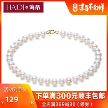 Heidi Jewelry Fiber Words Ball Strong Light Freshwater Small Pearl Bracelet DIY Overlay G18K Gold for Girlfriend Mail