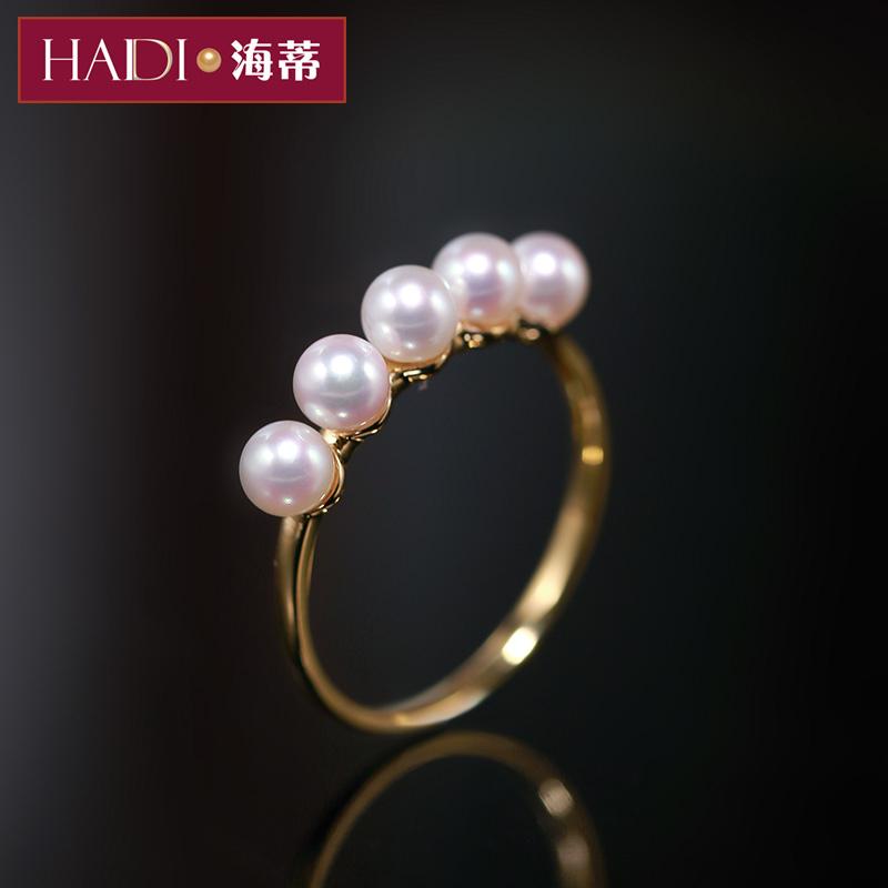 海蒂珠宝 清芷 4-4.5mm正圆强光AKOYA海水珍珠戒指18K金正品礼物