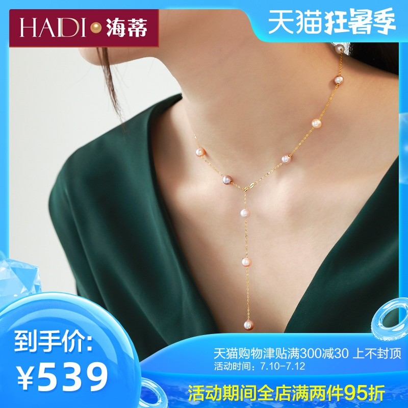 Heidi jewelry light-coloured starry 6-7mm freshwater pearl necklace with 18K gold