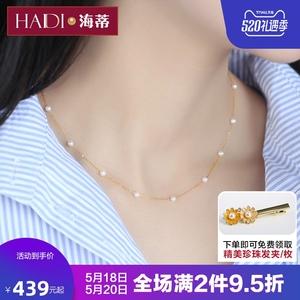 海蒂珠宝星空圆珠强光淡水女锁骨链